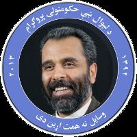 نور رحمان لېوال رسمي ويبځاى - Official Page of Noor Rahman Liwal