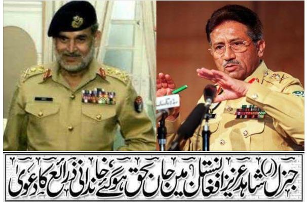 پاکستانيان اجرتي قاتلان