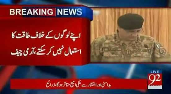 The shameless destruction Paki Army is doing in Pashtunkhwa and Baluchistan