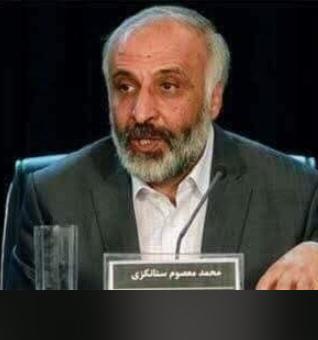 محمد معصوم ستانکزى